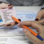 Где поменять права в связи с истечением срока 2018 в Москве